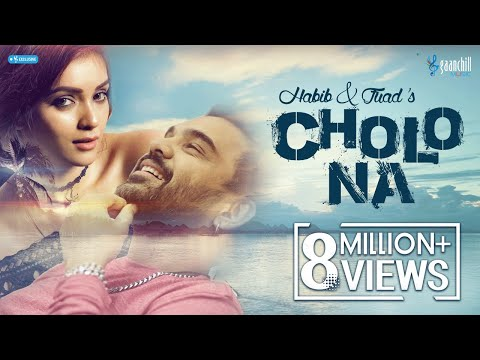 Habib & Fuad's 'Cholo Na' | Bengali Holiday Romance Song | 2018 | Angshu | Asif Iqbal | Sharlina