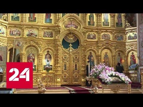 Хроники коронавируса: РПЦ уходит в онлайн - Россия 24