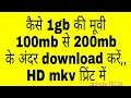 Highly Compressed Movies in HD mkv format(Hindi) by abhay TECH