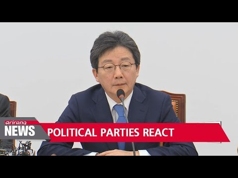 Ruling party calls for thorough probe of ex-president, opposition claims political revenge