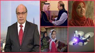 sairbeen 8th january 2016 bbc urdu