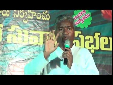 Pastor Abraham garu (Ramanna pudi)cell :9676847472
