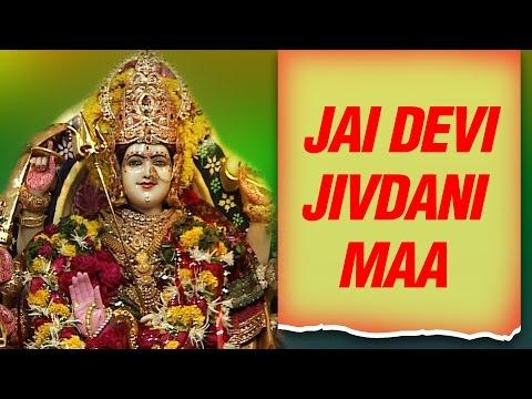 Jivdani Mata Hindi Song - Jai Devi Jivdani Maa by Neha Rajpal