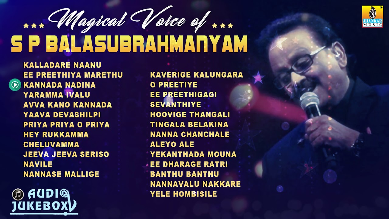 Kannada songs without voice