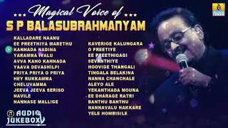 Magical Voice of S P Balasubrahmanyam Super Hit Kannada Songs