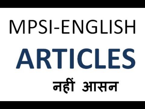 Articles/english grammar/mpsi-2017/BY DEV YADAV