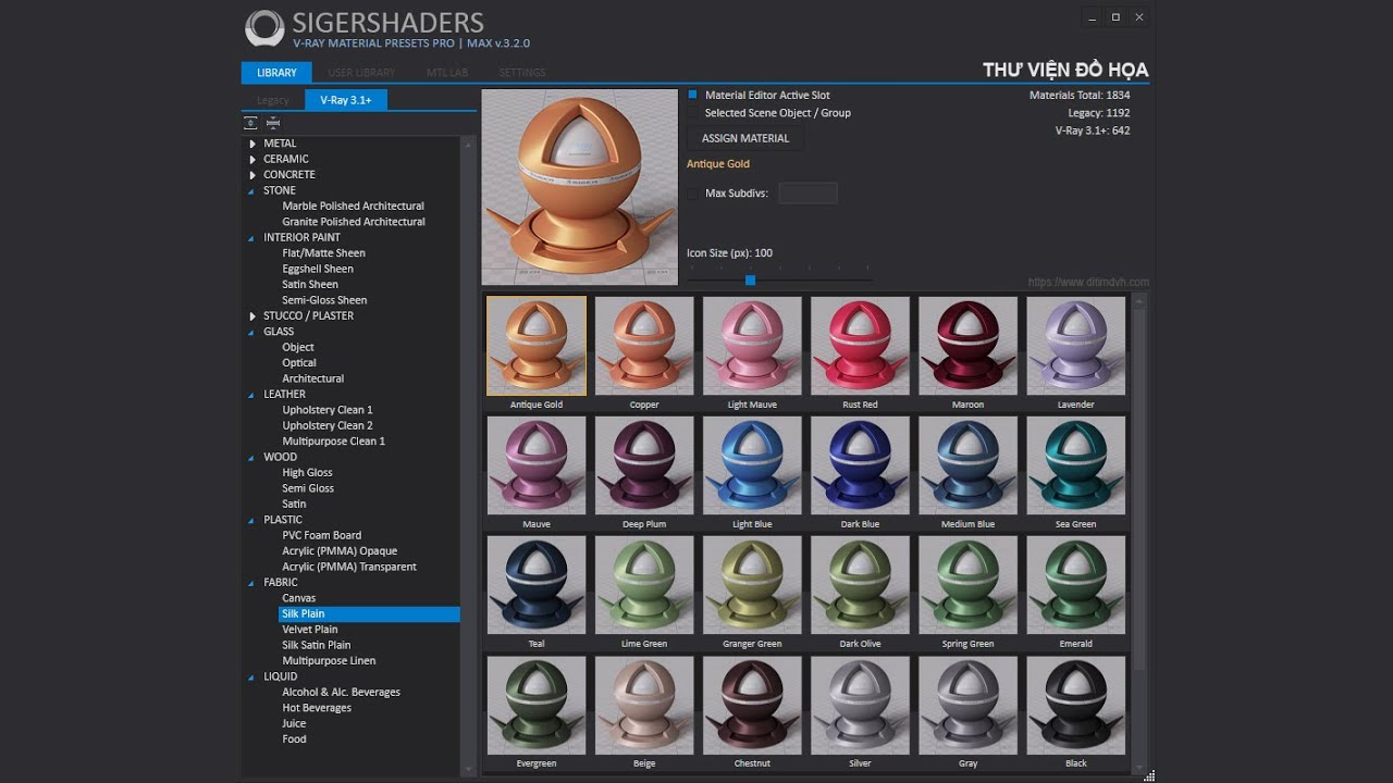 sigershaders v-ray material presets pro 4.1.6 for 3ds max 2017