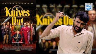 Knives Out  Review   Daniel Craig   Chris Evans   Ana de Armas   Rian Johnson   Selfie review