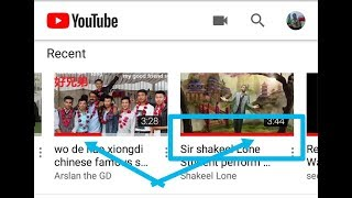 What is red underline in YouTube video