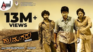 Hudugaru | Kannada Full HD Movie | Puneeth Rajkumar | Radhika Pandit | V. Harikrishna