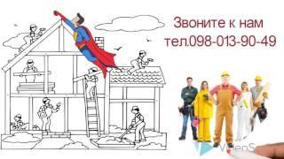 """""""Саид Казахстанский #Воин Леванта"""""""