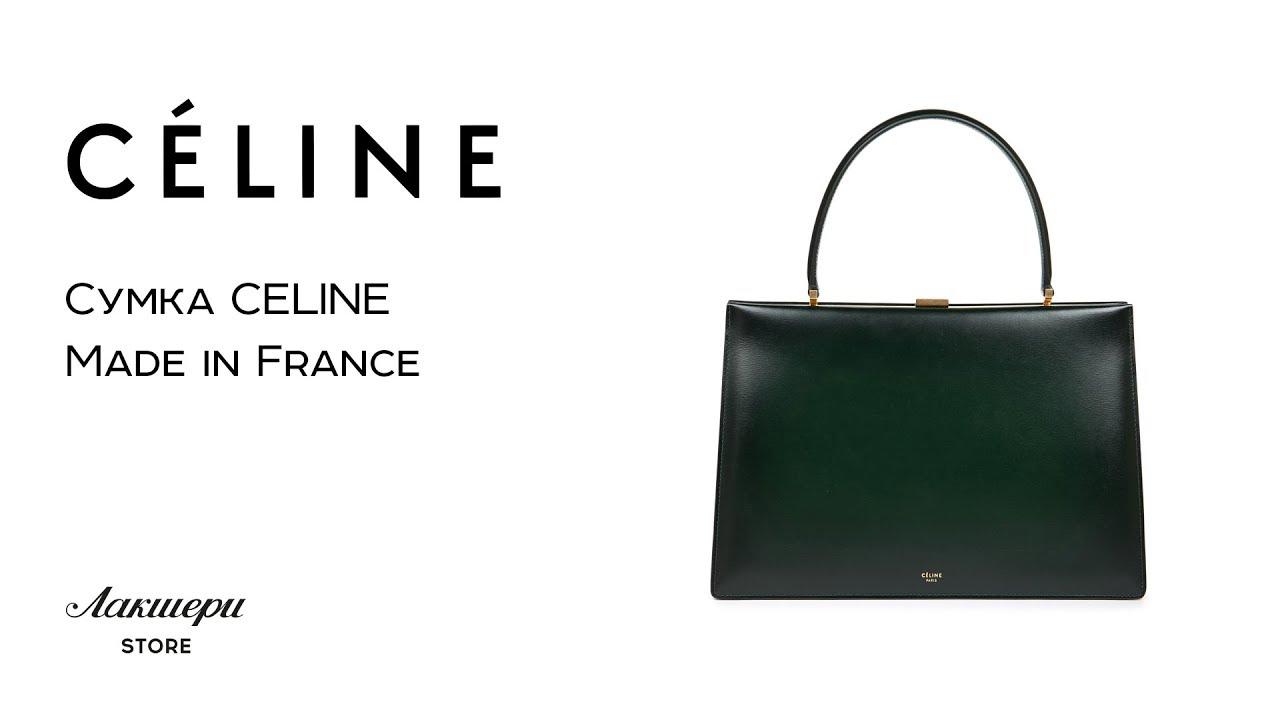 9da6bbeca21f Сумка Medium Clasp от CELINE, оригинал от французского бренда женской  одежды review : ID 75966