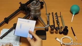 видео Измеритель прочности бетона ПОС-50МГ4 «Скол»