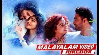 Malayalam Hit Songs  # Malayalam Movie Songs # Malayalam Movie Video Songs