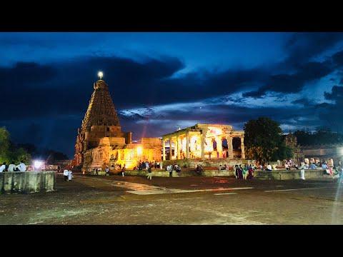 A Day at Thanjai Periya Kovil - தஞ்சைப் பெரிய கோயில் [HD] #SaveDelta