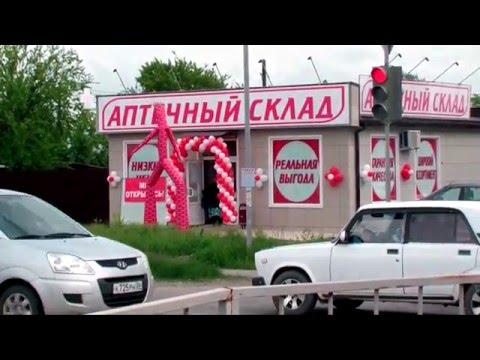 Знакомства в Ставропольском крае
