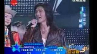 绝代双骄总决赛(四) - 蒲巴甲和戚薇的《格桑花开》(2006.12.31)
