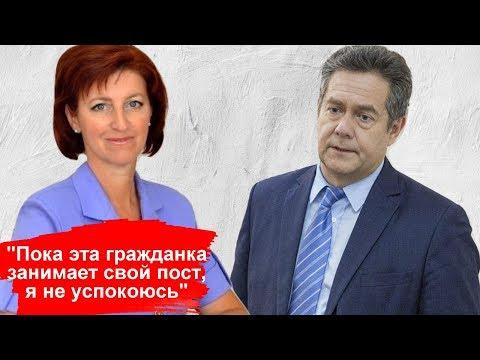 """Николай Платошкин: """"Пока эта гражданка занимает свой пост, я не успокоюсь"""""""