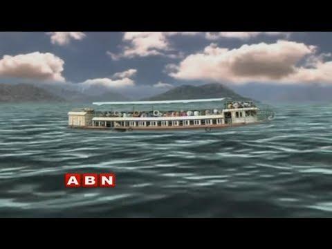 45 Missing After Boat Capsizes in Godavari River | Andhra Pradesh | ABN Telugu