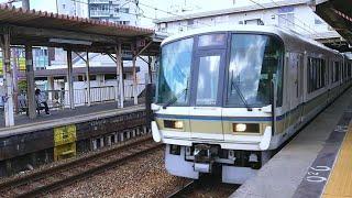 221系快速電車…はりきって通過中‼️JR摂津富田駅にて‼️