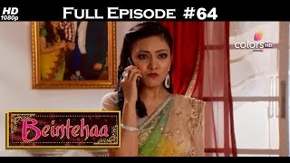 Beintehaa - Full Episode 64 - With English Subtitles