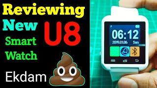 U8 Smart Watch Review smart watch