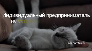 """Заголовок дня: """"Саратовца в третий раз осудили за пьяное в..."""" и другие важные новости за 2020-03-10"""