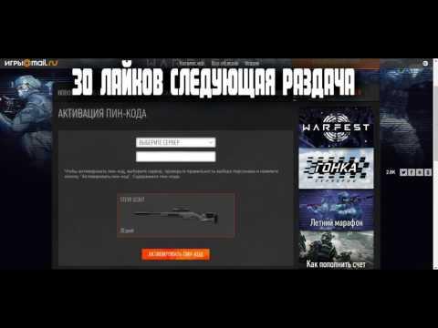 Механик 2, 2016, фильм – смотреть онлайн
