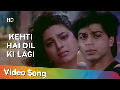 Kehti Hai Dil Ki Lagi | Raju Ban Gaya Gentleman (1992) | Shahrukh Khan | Juhi Chawla | Romantic Song