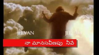 Bro.Yesanna - 2011 new year song