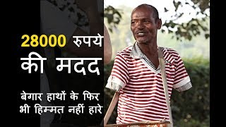 Rs 50000 God Sent Me For You - Giving Rs1000 to Needy [Share For Cause] Part 1