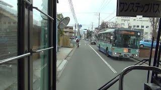 北山停留場 - Kitayama Station ...