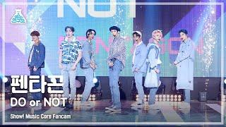 [예능연구소 4K] 펜타곤 직캠 'DO or NOT' (PENTAGON FanCam) @Show!MusicCore MBC210327방송