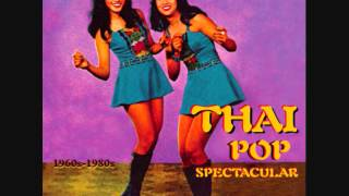 Video Sublime Frequencies: Thai Pop Spectacular (1960's-1980's) download MP3, 3GP, MP4, WEBM, AVI, FLV Agustus 2018