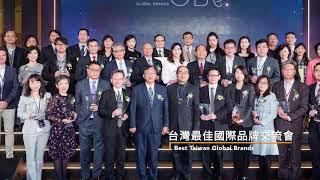 另開新視窗,【Branding Taiwan品牌計畫】七年成果·與您一起共創新局