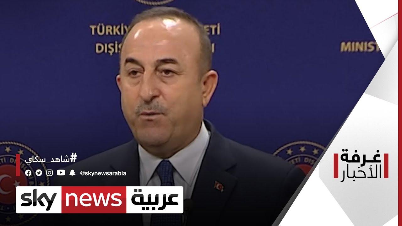 تركيا بين فكي الكماشة.. والمخرج الأوروبي مشروط | غرفة الأخبار  - 02:58-2021 / 1 / 19