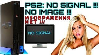 Playstation 2 Нет изображения вслепую настройка PS2 no image picture signal