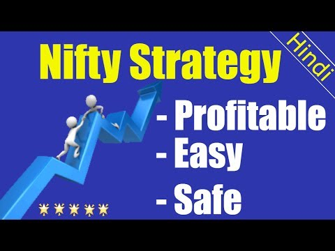 Nifty trading strategy | 100 % Profits in a year | How to trade Nifty ?