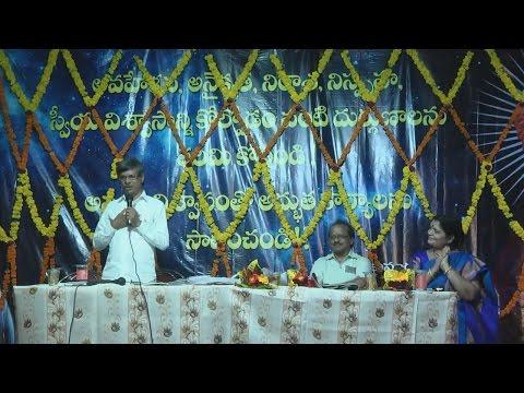 Donkada - Speech by Surya Rao Garu(26-01-2016)