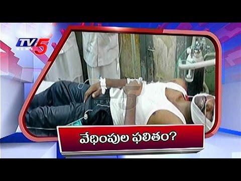 News Headlines At 4 PM Bulletin   30th August 2016   Telugu News   TV5 News