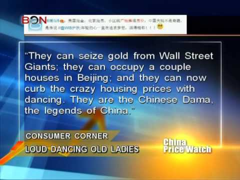 Loud dancing old ladies cause housing prices to decline - China Price Watch - May 05, 2014