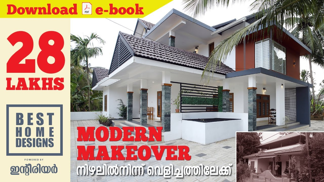 How to Build a MODERN HOME with an EASY MAKEOVER PLAN | 28 Lakhs | FREE e-Book I INTERIOR MAGAZINE