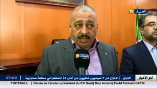 صناعة: مجمع طحكوت يلج باب تصنيع السيارات.. سيارة سايبا الإيرانية في الجزائر
