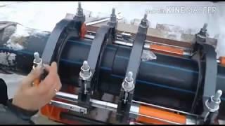 Стыковая сварка труб ПНД ( видео с объекта)