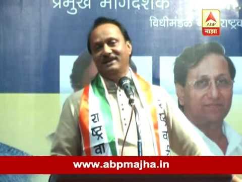 Solapur : Ajit Pawar Speech