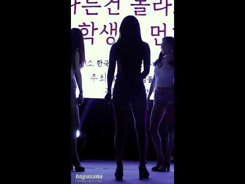 190510 레이샤(Laysha) Party Tonight(파티 투나잇) 고은(GOEUN) 직캠/fancam @ 구미 폴리텍대 by hoyasama
