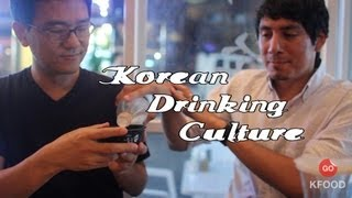Korean Drinking Etiquette [Go! Kfood #15]