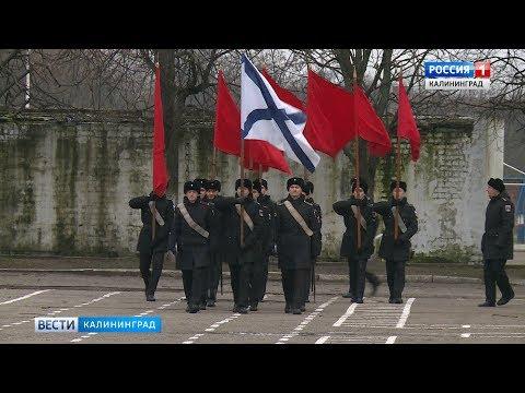 Курсанты Военно-морской академии начали готовиться к Параду Победы в Москве