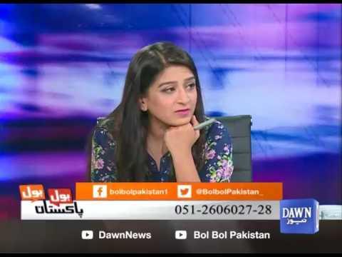 Bol Bol Pakistan - August 08, 2017 - Dawn News