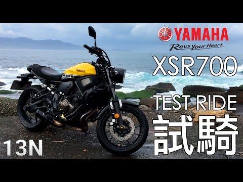 [試騎] 2016 Yamaha XSR700 Test Ride